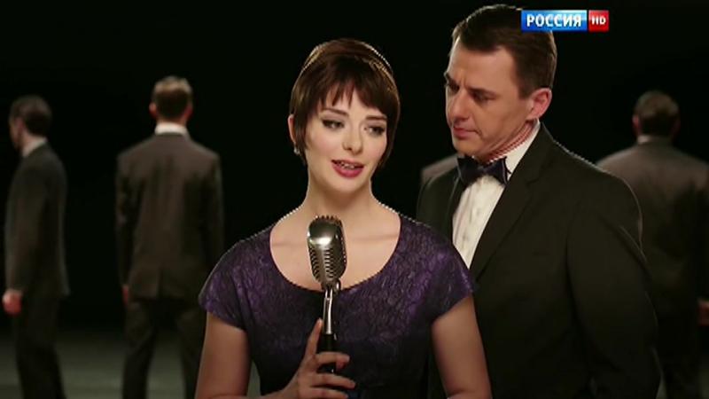 . Ты спеши. «Рожденная звездой»: Марина Александрова и Игорь Петренко.