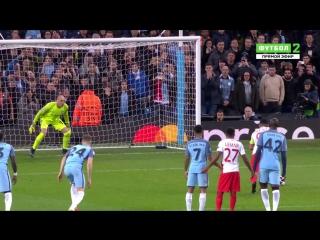 Манчестер Сити 1:2 Монако | Незабитый пенальти Фалькао