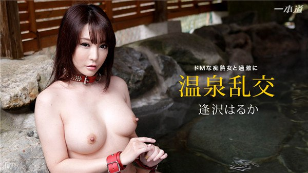 1pondo 122716_452 Jav Uncensored
