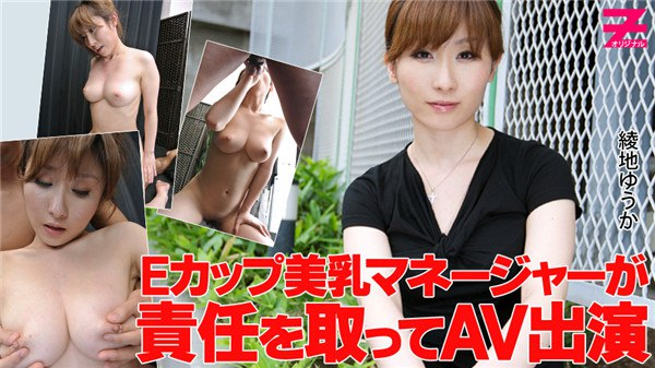 heyzo 0363 Jav Uncensored