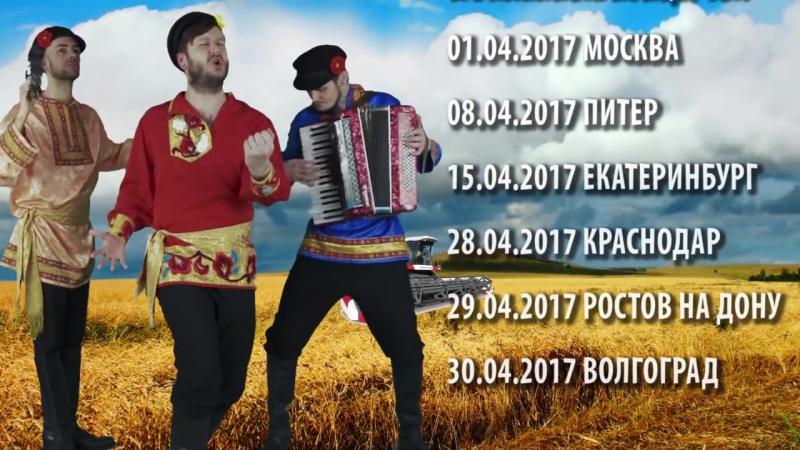 ВИА STIGMATA - СЕНТЯБРЬ ГОРИТ 10 ЛЕТ (PROMO 2017)