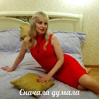 Виктория Сафинская