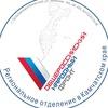 ОНФ в Камчатском крае