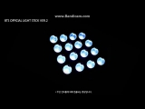 2017 BTS OFFICIAL LIGHT STICK A.R.M.Y BOMB VER.2
