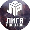 Продажа костюмов ТРАНСФОРМЕРОВ
