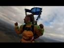 Первый прыжок с парашютом Пассажирка тандема Отснято на мою камеру