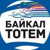 Культурный форум «Байкал-Тотем»