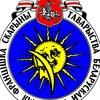 Цэнтр беларускай мовы ў Гомелі