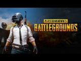 [Стрим] PLAYERUNKNOWN'S Battlegrounds