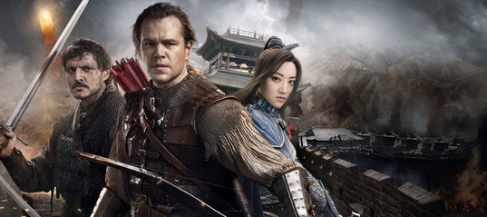 Nonton movie subtitle indonesia vk the great wall 2016 nonton film streaming subtitle indonesia reheart Images