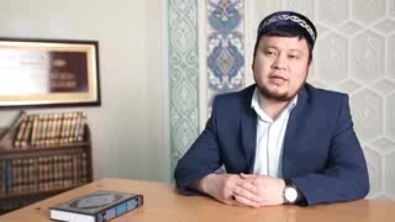 Рамазан ережелері.mp4