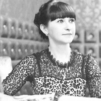 Тамара Шишкова