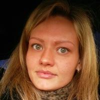 Тамара Шерышева