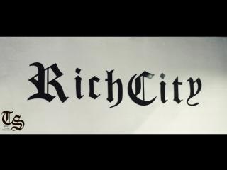 Магазины TrueStyle и RichCity PLAZA-2 3й этаж