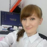 Евгения Пустобаева
