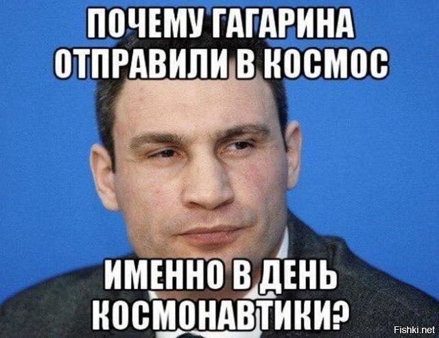 Почему Гагарина отправили в космос именно в день космонавтики?