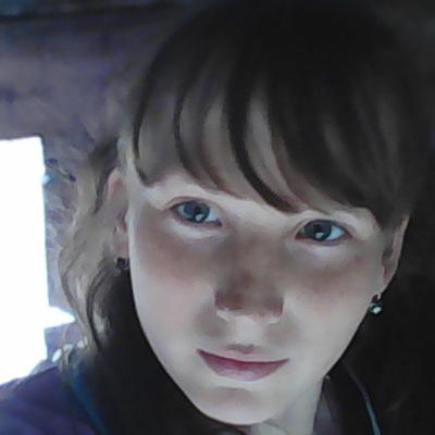 Полина Звоникова
