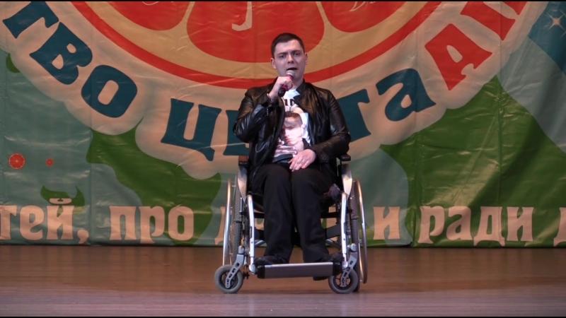 Краснодар. Международный фестиваль-конкурс детского и юношеского творчества Детство цвета апельсина.