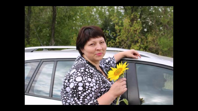 Помним....Любим...Скорбим...Ольга Шувырина ( Дущенкова) 2017г. Самара