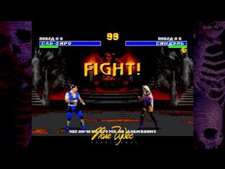 Mortal Kombat vs. Поле Чудес  Якубович комментирует