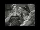 Гулящая - Фрагмент (1961)