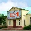 Станция юных техников № 1 г. Пенза