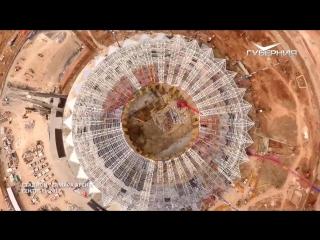 Губерния на высоте. Стадион Самара Арена за 3.5 месяца до окончания работ