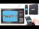 SMART TV В СТАРОМ ТЕЛЕВИЗОРЕ NEXBOX A95X BANGGOOD
