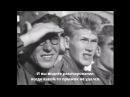 СССР, Москва 1961 года в американской программе Скрытая Камера