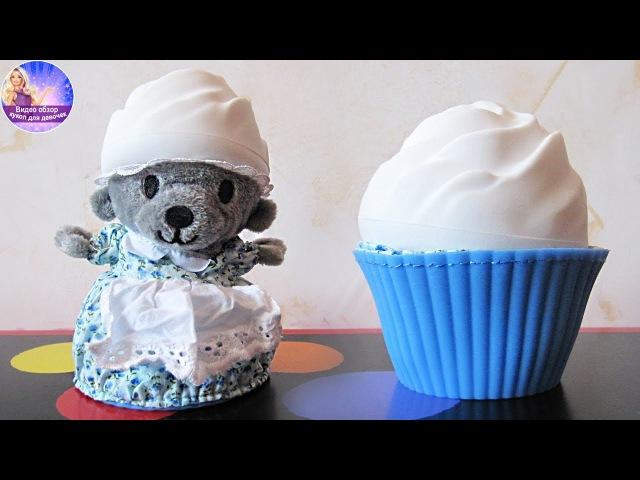 Мягкие Ароматные капкейки Медвежата в кексе Ванильное мороженое Cupcake Bears обзор и...