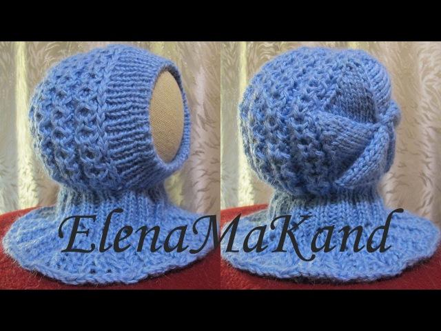 Шапка-Шлем спицами Часть 2. Knitted Hoodie-Hat Part 2