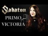 SABATON - Primo Victoria (Cover by Alina Lesnik )
