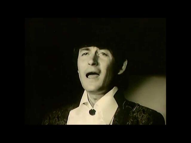Czerwone Gitary - Biały Krzyż (1969) Live