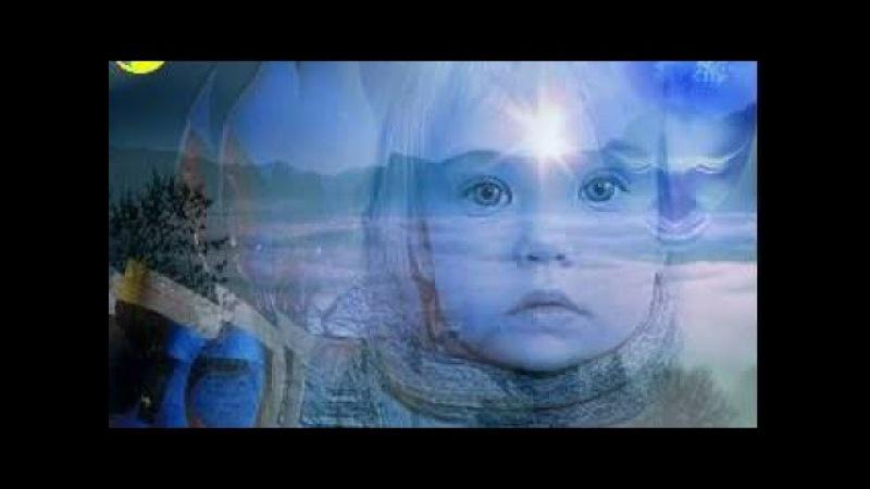 Откровение Ребёнка Индиго об Изменениях на ЗЕМЛЕ часть 1