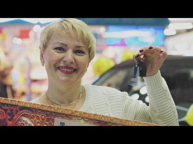 Праздник Ваше Лото в торговом центре Скала