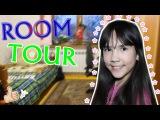 Моя комната! ROOM TOUR! Renara Karalek!