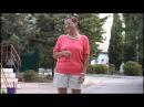 Катерина Барецкая Воронки и экскаватор. Фест в Крыму сентябрь 2014