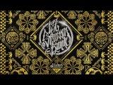 187 ALLSTAR EP - SNIPPET (TANNEN AUS PLASTIK)