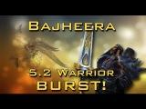Bajheera -