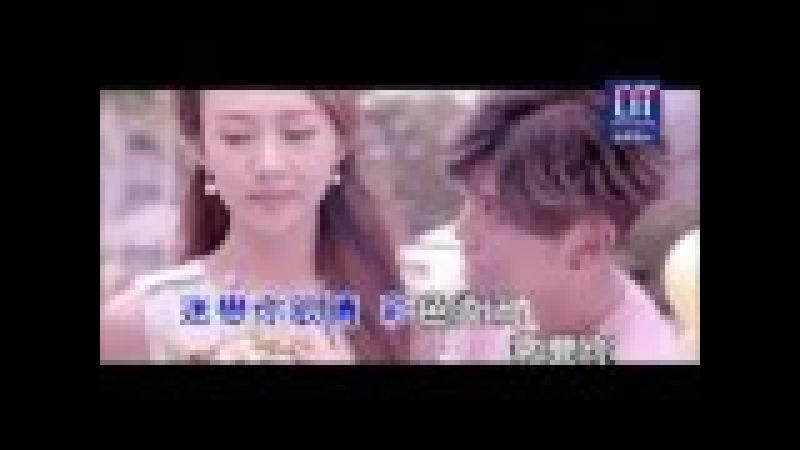 畢書盡 - Love More KTV伴奏版 (威力導演製作)