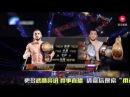 Chingiz Allazov vs Dzhabar Askerov . Wu Lin Feng kickboxing