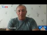 Руслан Ляпин: Макрон будет обыгрывать тему «Русские плохие»