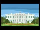 Обама объявил войну России - 2. Обстановка в Белом доме.