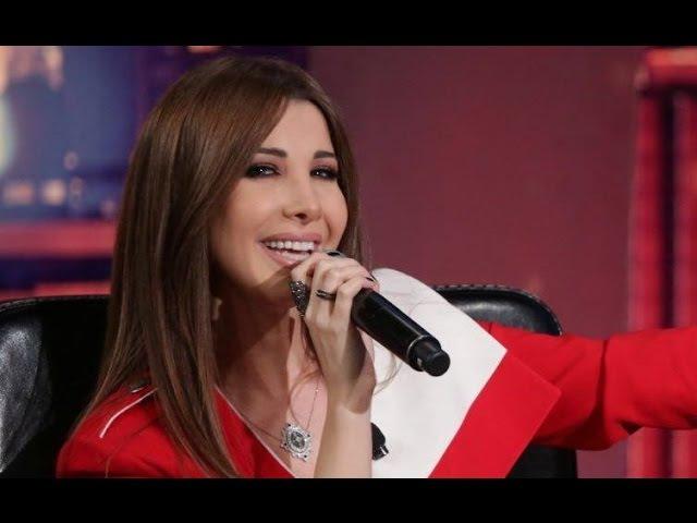 Nancy Ajram Francais Song À toi نانسي عجرم تغني أغنية فرنسية