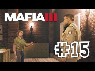 Mafia 3 [Mafia III] 15 Праведно долбанутые (Прохождение на Русском)