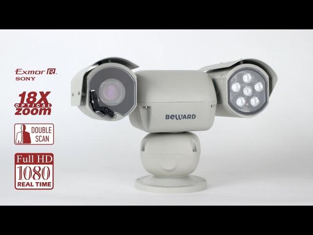 Обзор PTZ IP-камеры BEWARD B89R-5260Z18, 2xWDR, 18x zoom, 2Мп, Sony Exmor R
