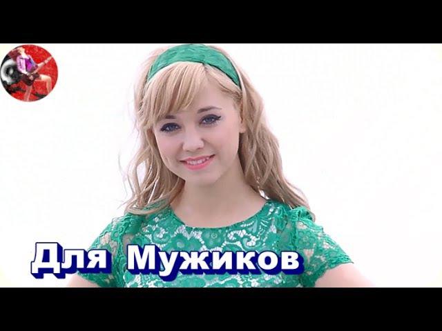 Девчонки постарались! Только для мужиков! Танцуют русские девушки Кавер песня Fau...