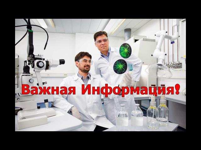 Болезни Сердца, Рак,Сыроедение, Научные Исследования.