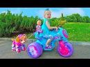 Щенячий Патруль Скай и Кукла Бэби Бон в парке для детей Джони Джони Да Папа
