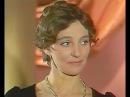 Бал (телеспектакль, драма, 1979)
